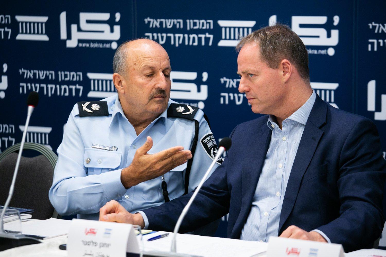 العنف في المجتمع العربي، أسبابه، والحلول لمكافحته؟ .. يوم دراسي في الناصرة-5