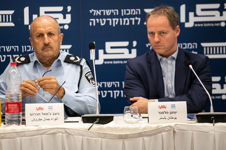 العنف في المجتمع العربي، أسبابه، والحلول لمكافحته؟ .. يوم دراسي في الناصرة-7