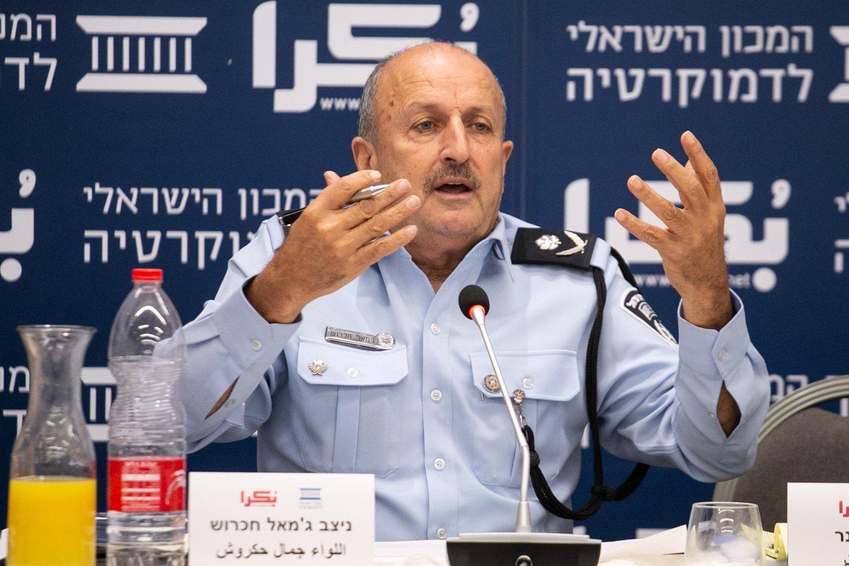 العنف في المجتمع العربي، أسبابه، والحلول لمكافحته؟ .. يوم دراسي في الناصرة-9