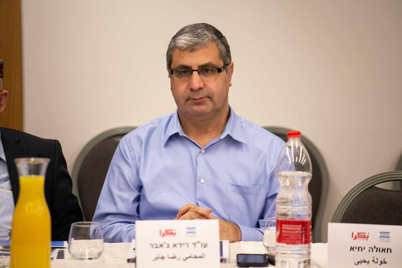 العنف في المجتمع العربي، أسبابه، والحلول لمكافحته؟ .. يوم دراسي في الناصرة-10