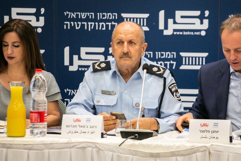 العنف في المجتمع العربي، أسبابه، والحلول لمكافحته؟ .. يوم دراسي في الناصرة-12