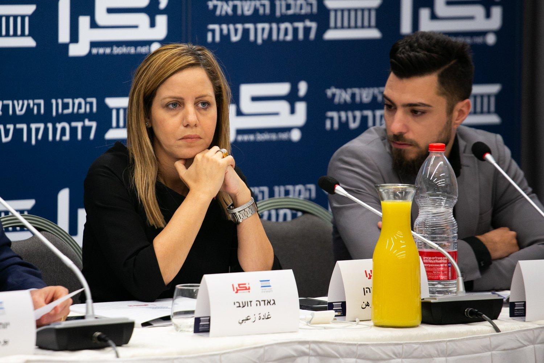 العنف في المجتمع العربي، أسبابه، والحلول لمكافحته؟ .. يوم دراسي في الناصرة-16