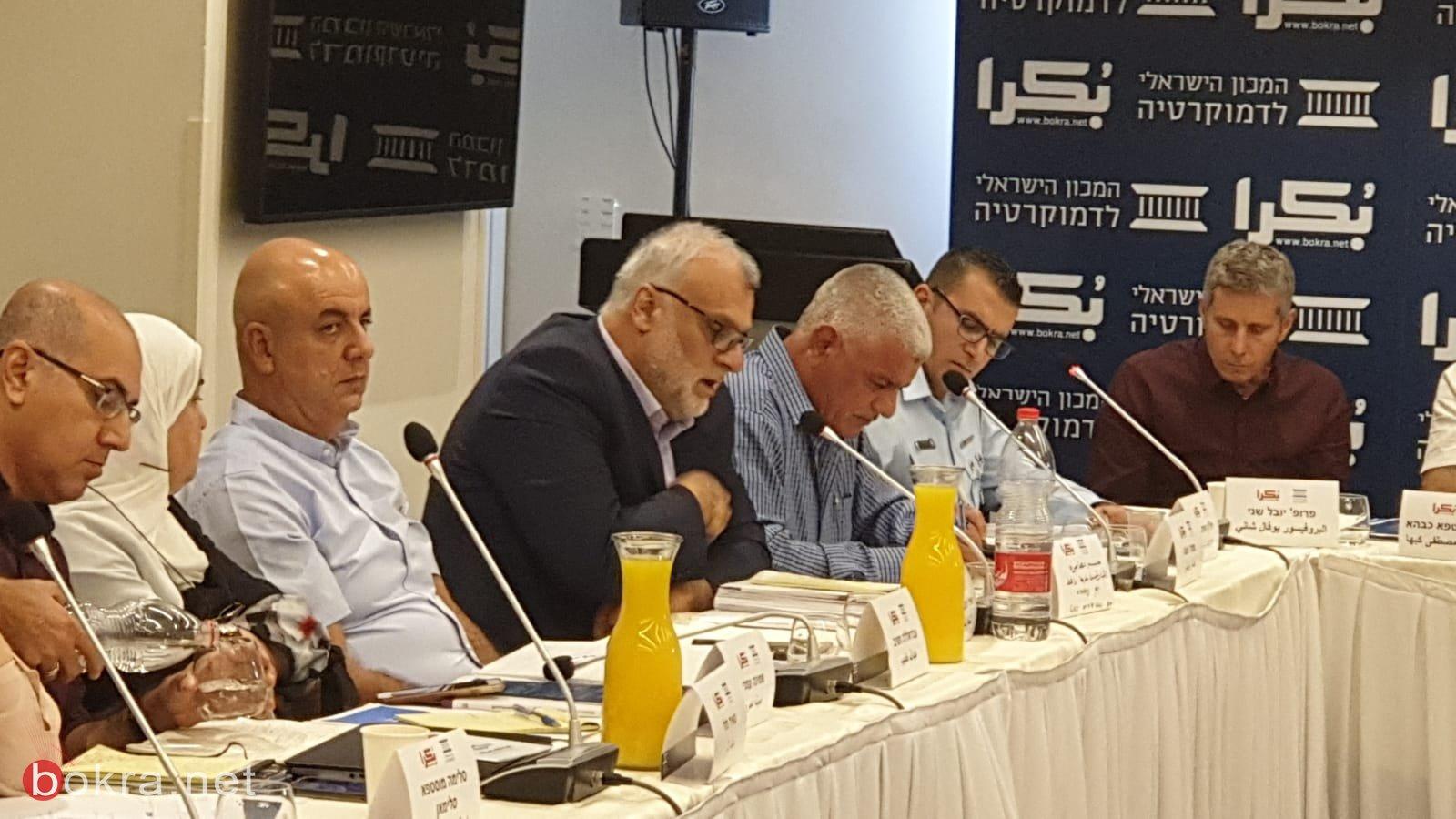 العنف في المجتمع العربي، أسبابه، والحلول لمكافحته؟ .. يوم دراسي في الناصرة-22