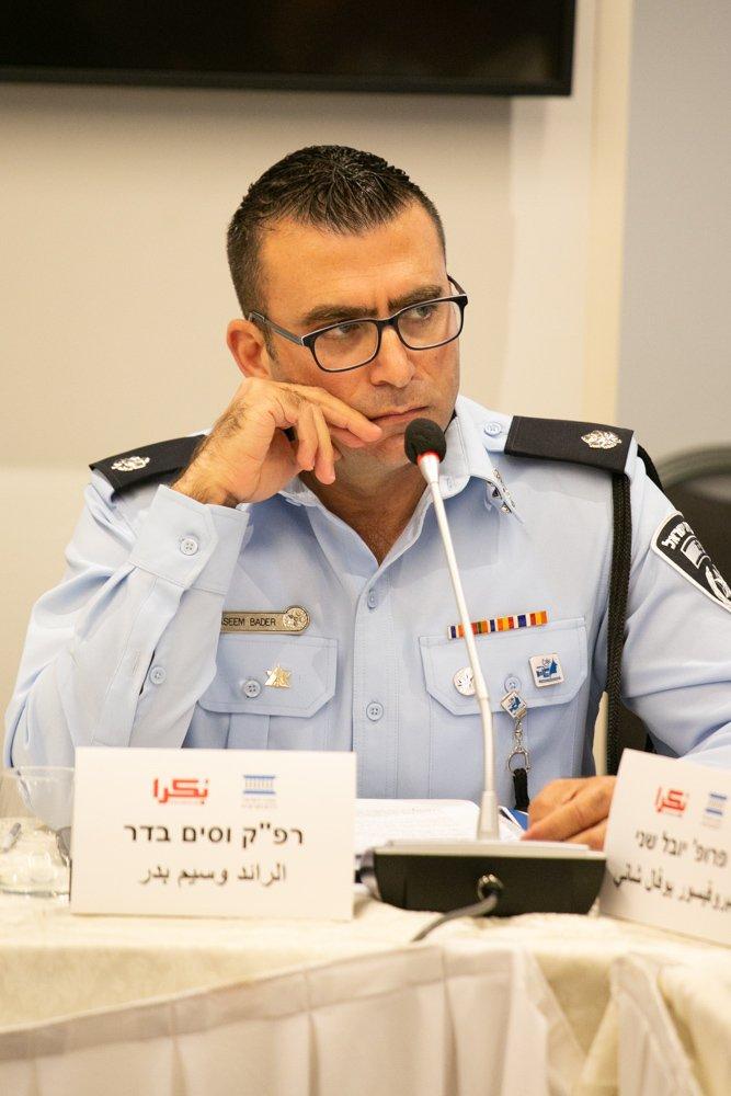 العنف في المجتمع العربي، أسبابه، والحلول لمكافحته؟ .. يوم دراسي في الناصرة-25