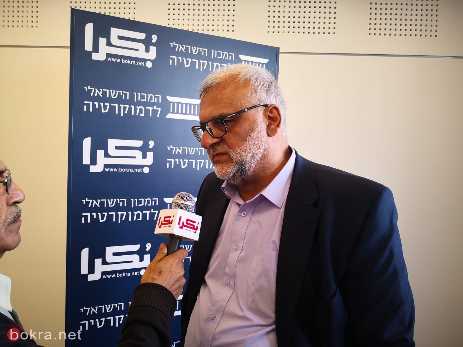 العنف في المجتمع العربي، أسبابه، والحلول لمكافحته؟ .. يوم دراسي في الناصرة-27