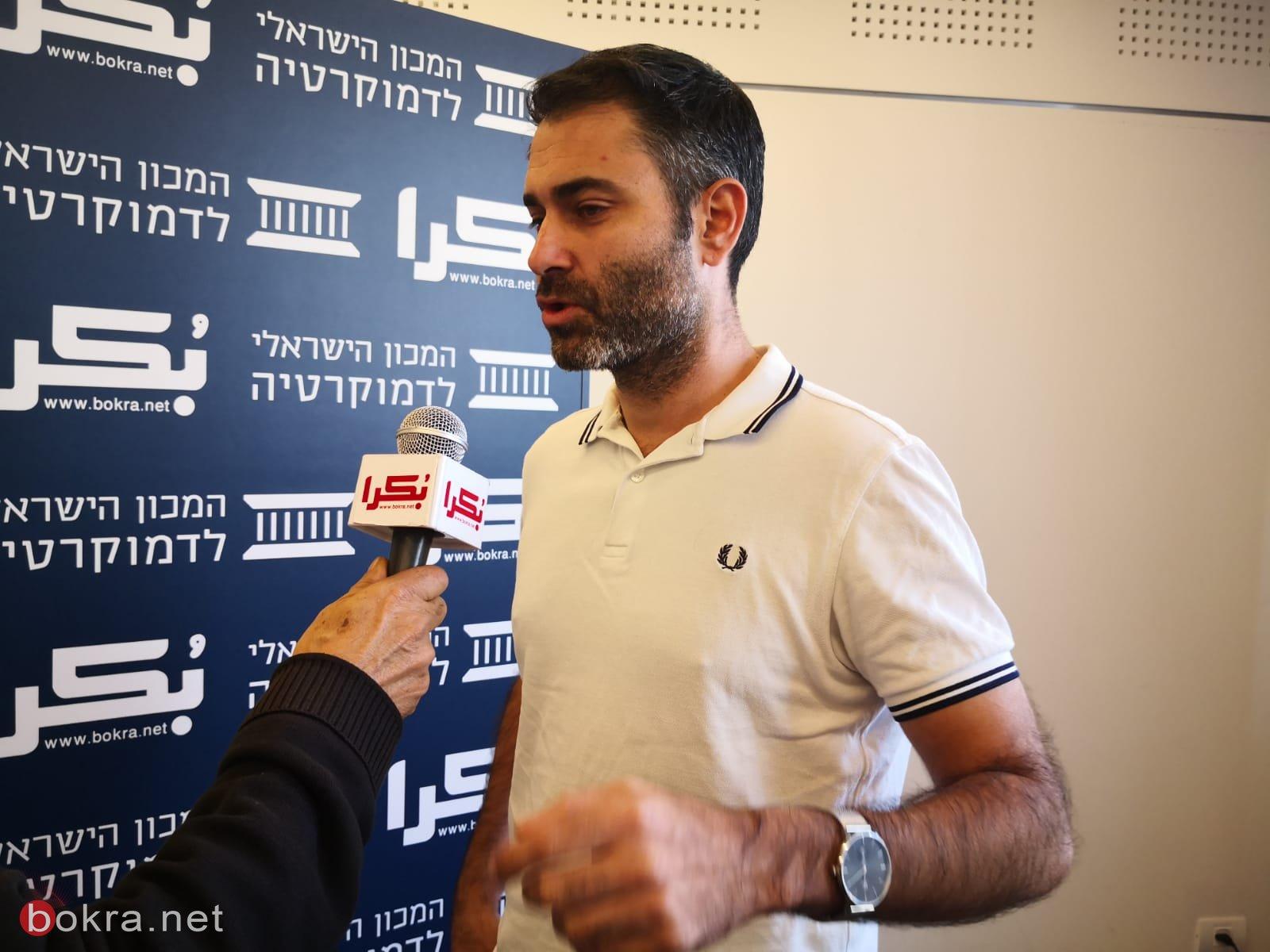 العنف في المجتمع العربي، أسبابه، والحلول لمكافحته؟ .. يوم دراسي في الناصرة-30