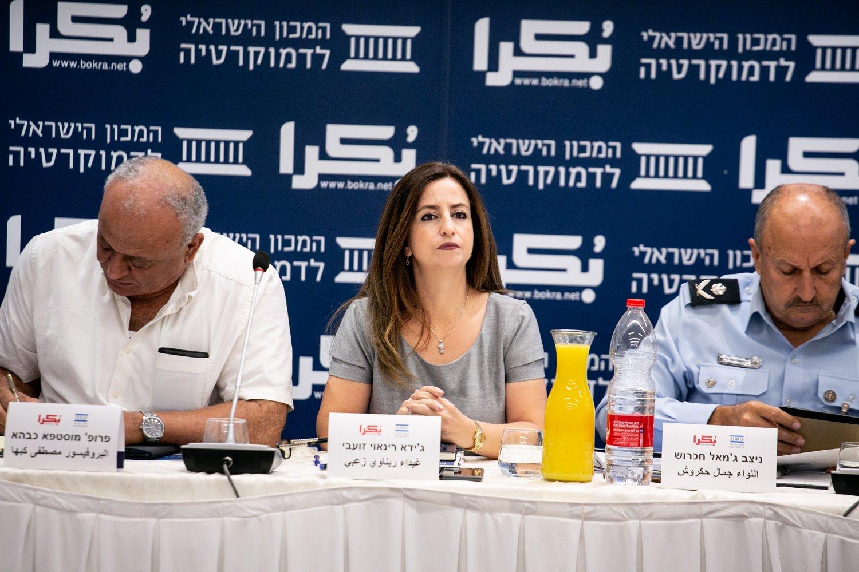 العنف في المجتمع العربي، أسبابه، والحلول لمكافحته؟ .. يوم دراسي في الناصرة-33