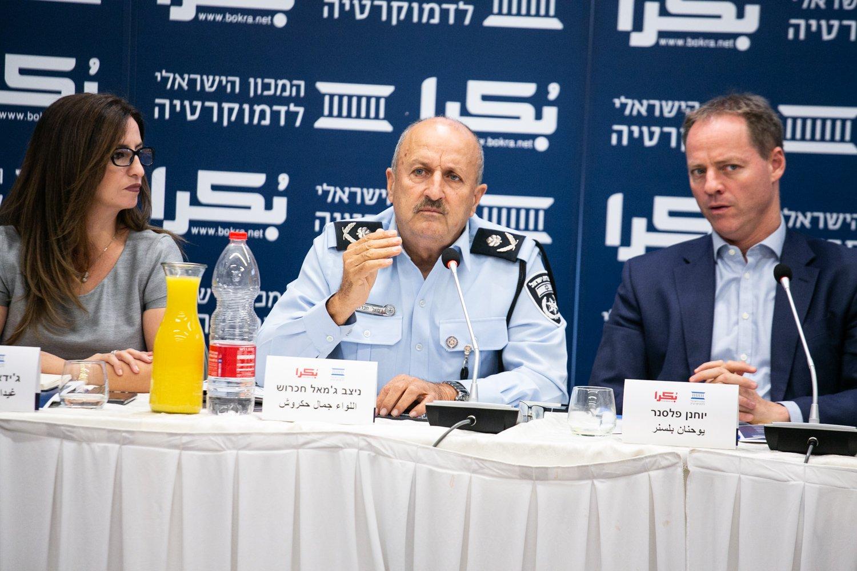 العنف في المجتمع العربي، أسبابه، والحلول لمكافحته؟ .. يوم دراسي في الناصرة-35