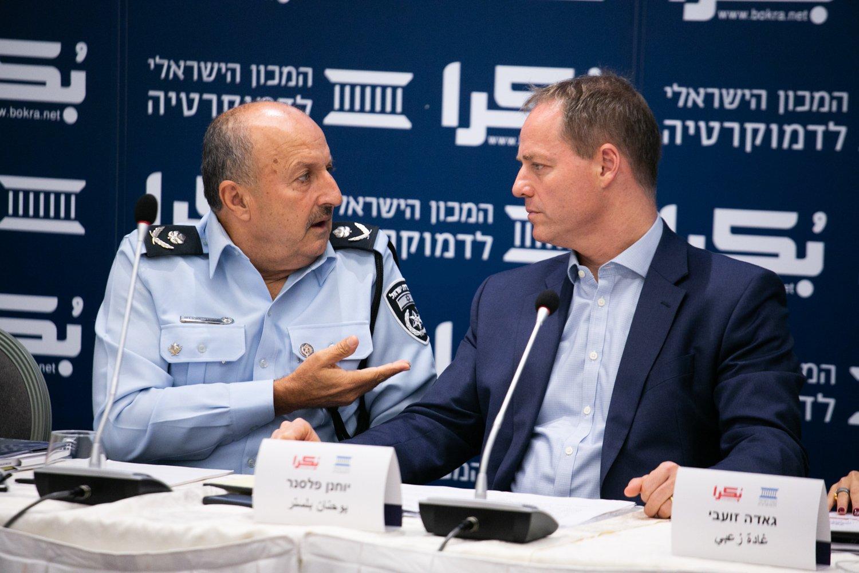 العنف في المجتمع العربي، أسبابه، والحلول لمكافحته؟ .. يوم دراسي في الناصرة-36