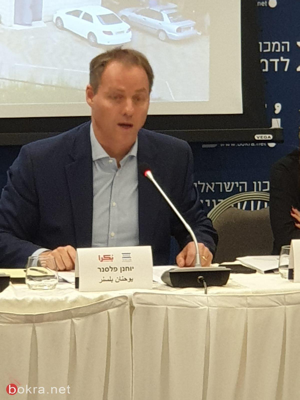 العنف في المجتمع العربي، أسبابه، والحلول لمكافحته؟ .. يوم دراسي في الناصرة-42
