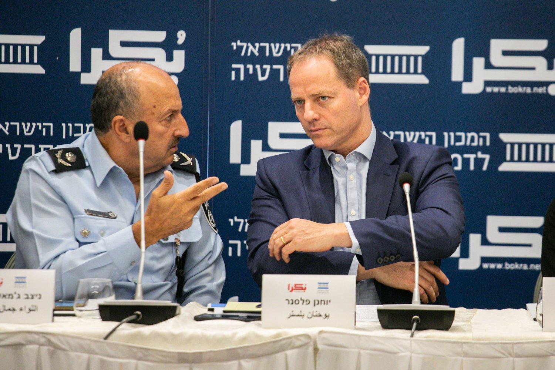 العنف في المجتمع العربي، أسبابه، والحلول لمكافحته؟ .. يوم دراسي في الناصرة-44