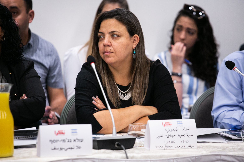 العنف في المجتمع العربي، أسبابه، والحلول لمكافحته؟ .. يوم دراسي في الناصرة-47