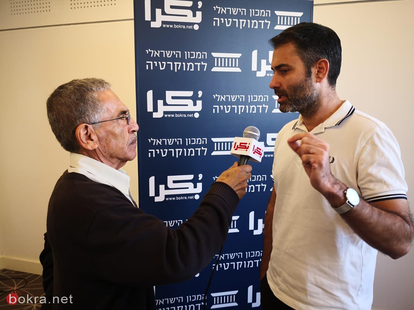 العنف في المجتمع العربي، أسبابه، والحلول لمكافحته؟ .. يوم دراسي في الناصرة-49