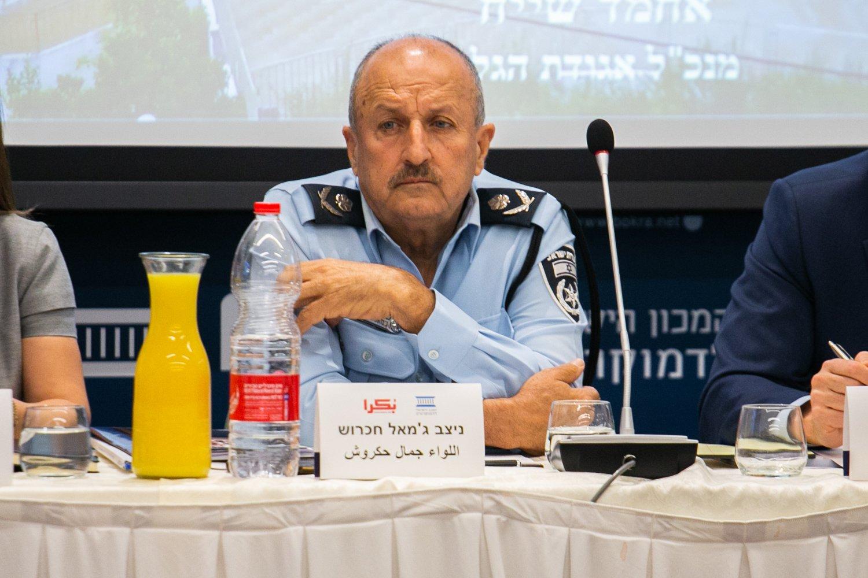 العنف في المجتمع العربي، أسبابه، والحلول لمكافحته؟ .. يوم دراسي في الناصرة-52