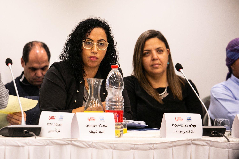 العنف في المجتمع العربي، أسبابه، والحلول لمكافحته؟ .. يوم دراسي في الناصرة-53