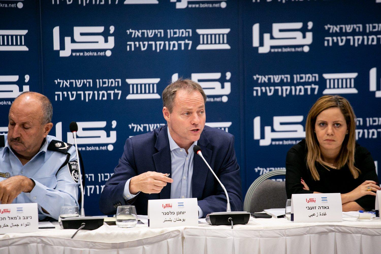 العنف في المجتمع العربي، أسبابه، والحلول لمكافحته؟ .. يوم دراسي في الناصرة-54