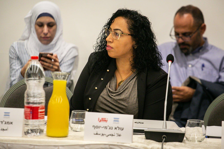 العنف في المجتمع العربي، أسبابه، والحلول لمكافحته؟ .. يوم دراسي في الناصرة-60