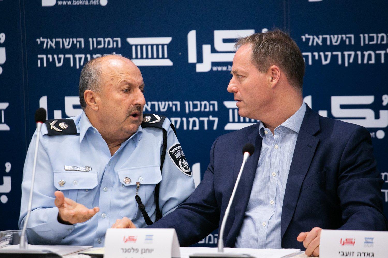 العنف في المجتمع العربي، أسبابه، والحلول لمكافحته؟ .. يوم دراسي في الناصرة-61