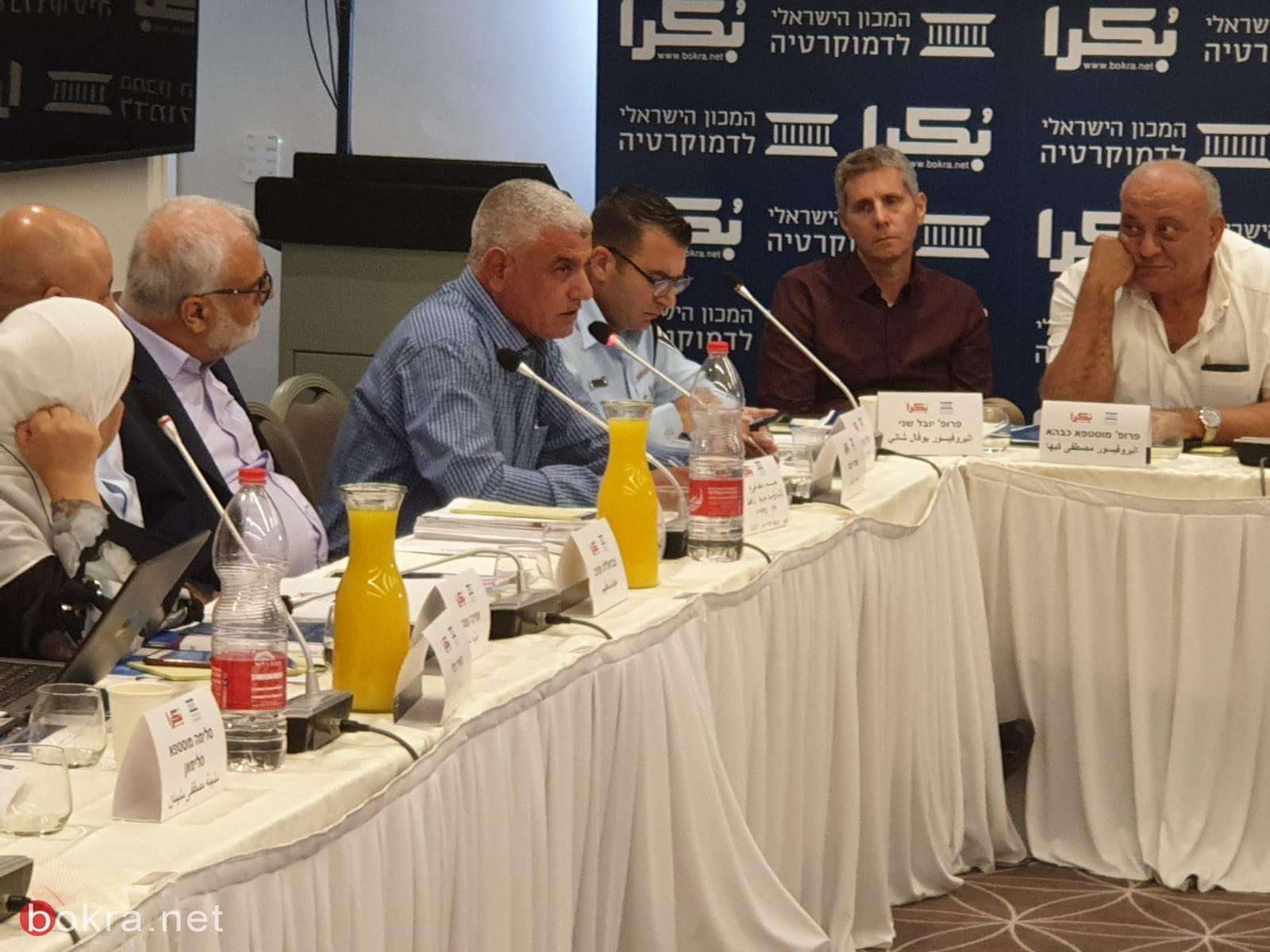 العنف في المجتمع العربي، أسبابه، والحلول لمكافحته؟ .. يوم دراسي في الناصرة-62