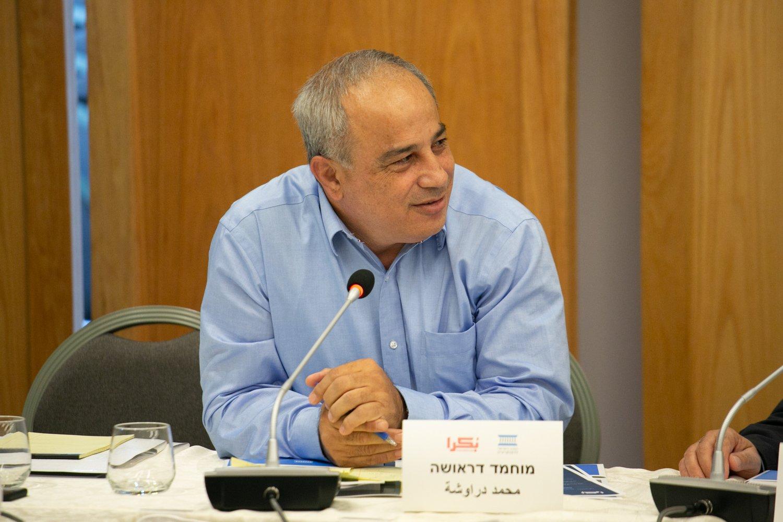 العنف في المجتمع العربي، أسبابه، والحلول لمكافحته؟ .. يوم دراسي في الناصرة-63