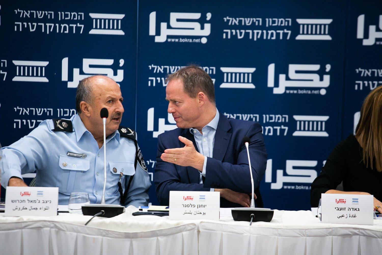 العنف في المجتمع العربي، أسبابه، والحلول لمكافحته؟ .. يوم دراسي في الناصرة-64