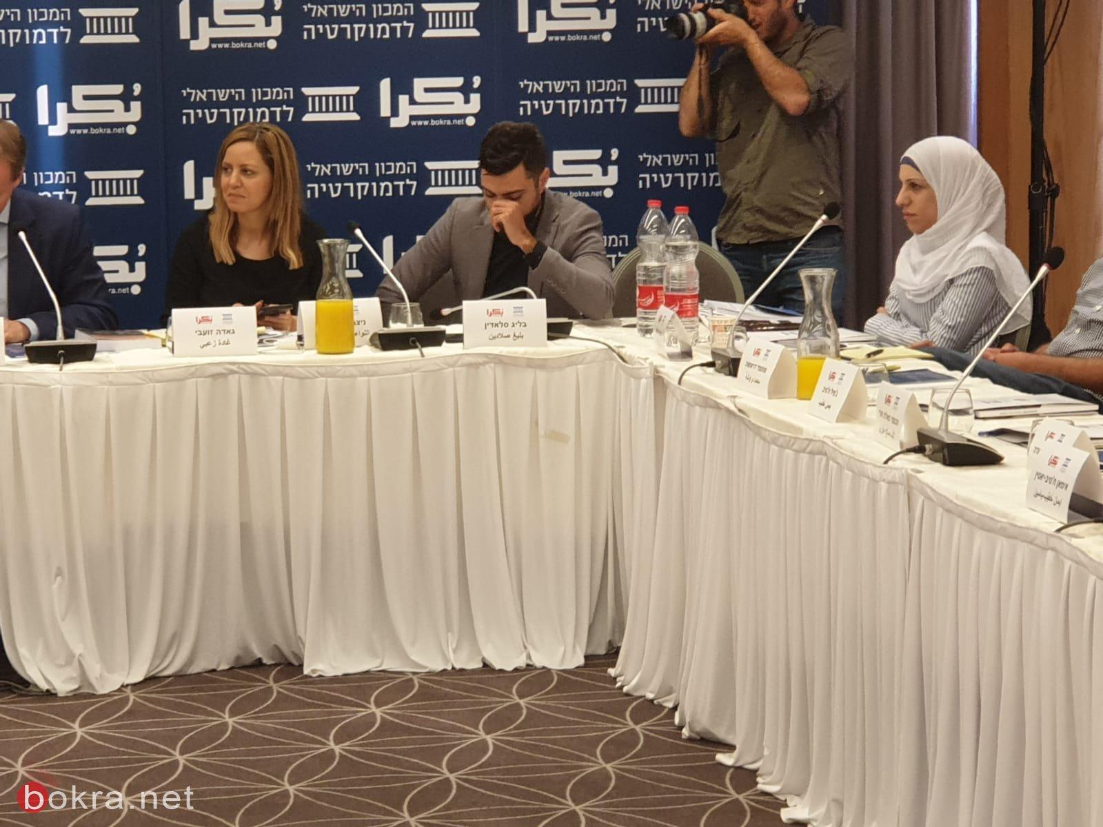 العنف في المجتمع العربي، أسبابه، والحلول لمكافحته؟ .. يوم دراسي في الناصرة-70