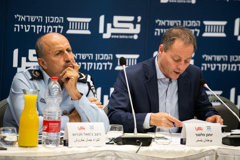 العنف في المجتمع العربي، أسبابه، والحلول لمكافحته؟ .. يوم دراسي في الناصرة-72