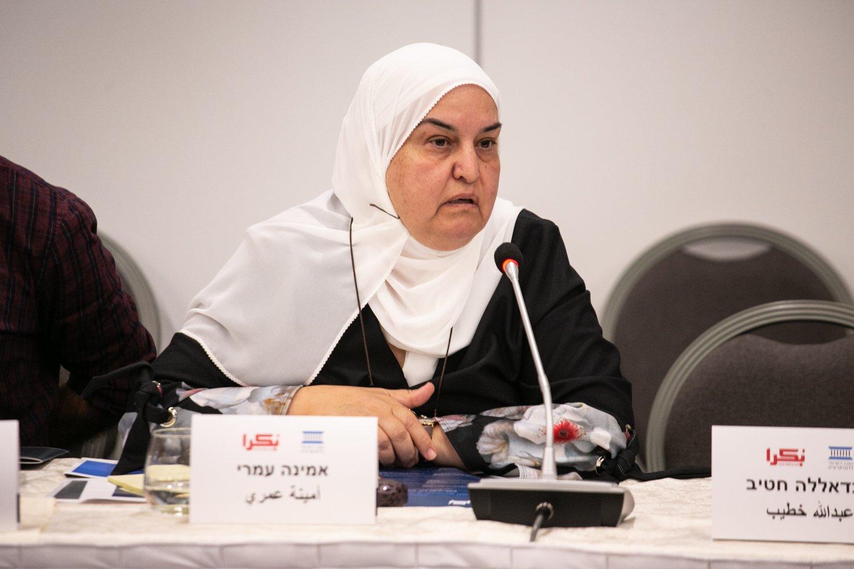 العنف في المجتمع العربي، أسبابه، والحلول لمكافحته؟ .. يوم دراسي في الناصرة-75