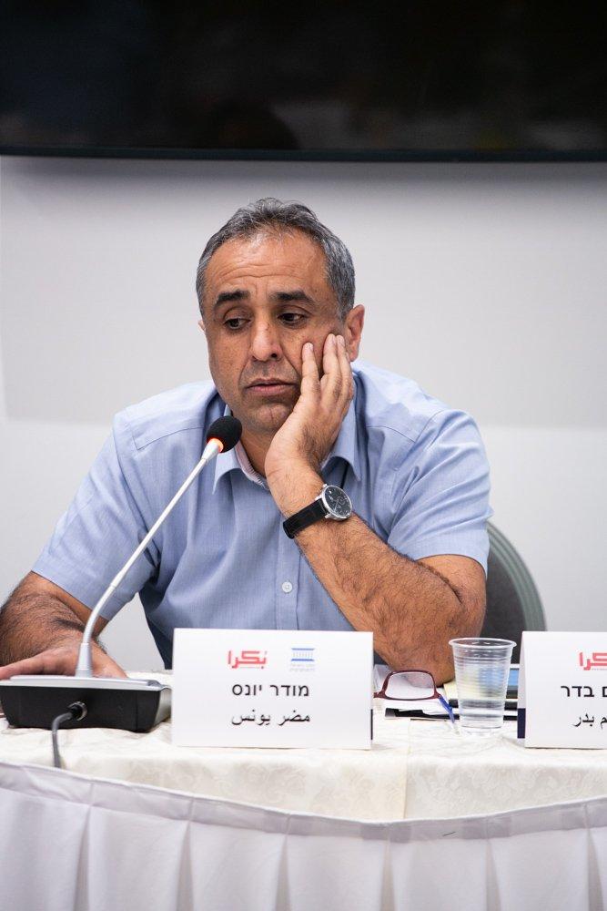العنف في المجتمع العربي، أسبابه، والحلول لمكافحته؟ .. يوم دراسي في الناصرة-77