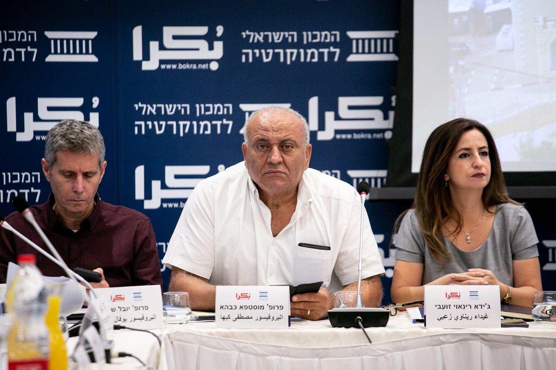 العنف في المجتمع العربي، أسبابه، والحلول لمكافحته؟ .. يوم دراسي في الناصرة-78