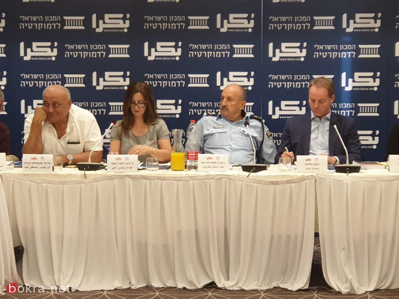العنف في المجتمع العربي، أسبابه، والحلول لمكافحته؟ .. يوم دراسي في الناصرة-80