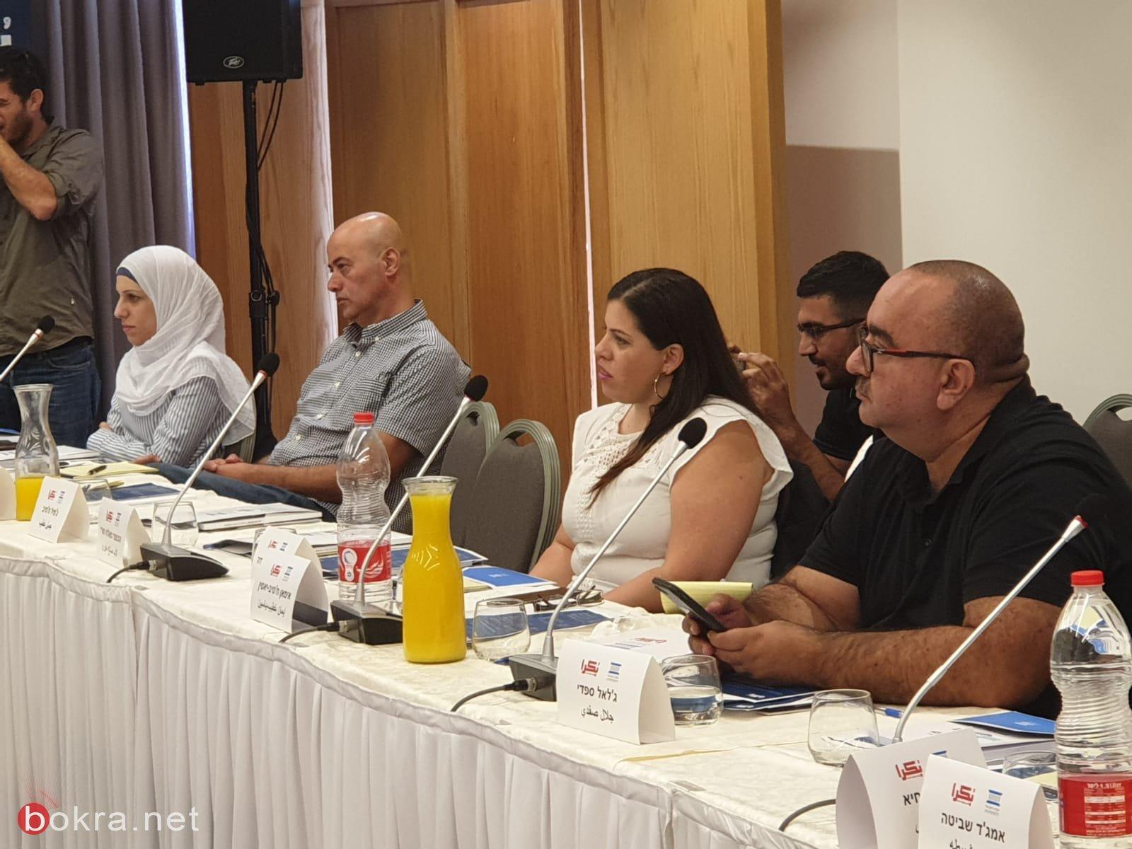 العنف في المجتمع العربي، أسبابه، والحلول لمكافحته؟ .. يوم دراسي في الناصرة-85