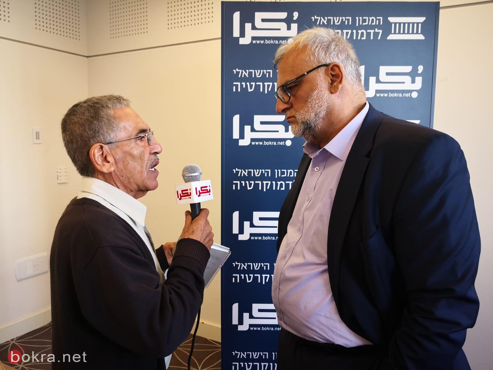 العنف في المجتمع العربي، أسبابه، والحلول لمكافحته؟ .. يوم دراسي في الناصرة-107