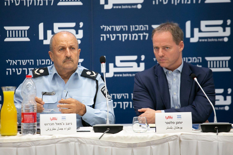 العنف في المجتمع العربي، أسبابه، والحلول لمكافحته؟ .. يوم دراسي في الناصرة-108