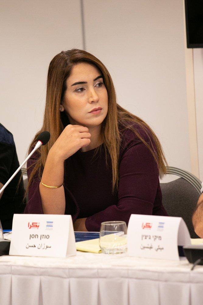 العنف في المجتمع العربي، أسبابه، والحلول لمكافحته؟ .. يوم دراسي في الناصرة-111