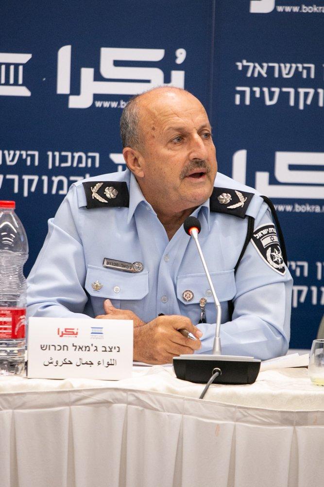 العنف في المجتمع العربي، أسبابه، والحلول لمكافحته؟ .. يوم دراسي في الناصرة-113