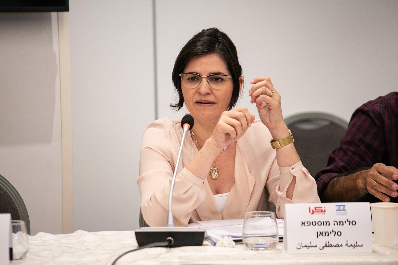 العنف في المجتمع العربي، أسبابه، والحلول لمكافحته؟ .. يوم دراسي في الناصرة-114