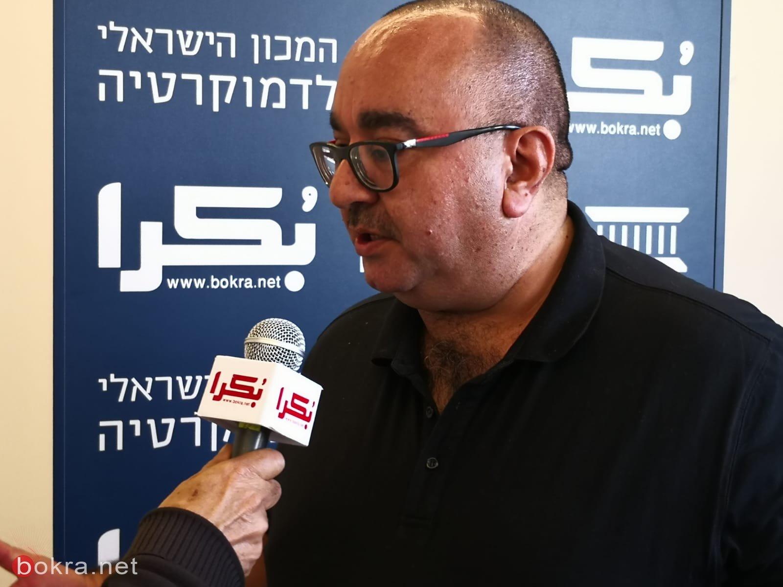 العنف في المجتمع العربي، أسبابه، والحلول لمكافحته؟ .. يوم دراسي في الناصرة-115
