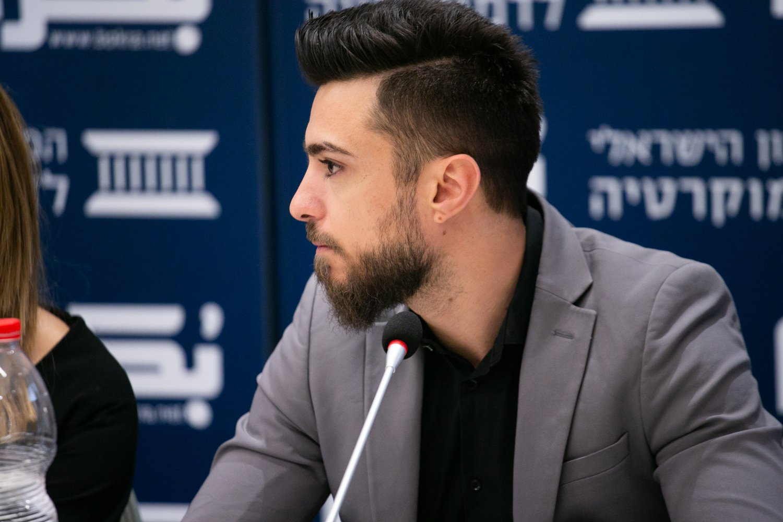 العنف في المجتمع العربي، أسبابه، والحلول لمكافحته؟ .. يوم دراسي في الناصرة-119