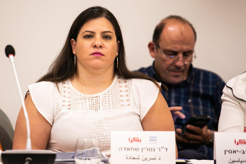 العنف في المجتمع العربي، أسبابه، والحلول لمكافحته؟ .. يوم دراسي في الناصرة-133