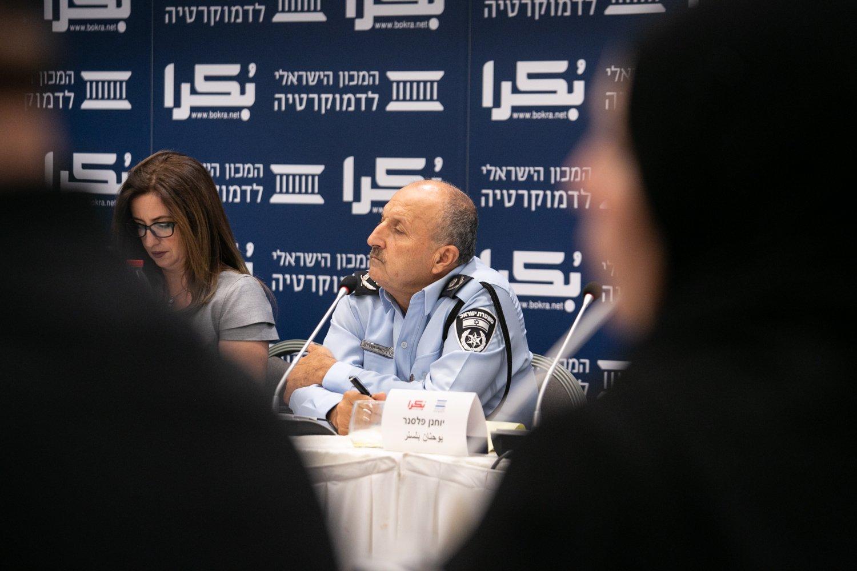العنف في المجتمع العربي، أسبابه، والحلول لمكافحته؟ .. يوم دراسي في الناصرة-134