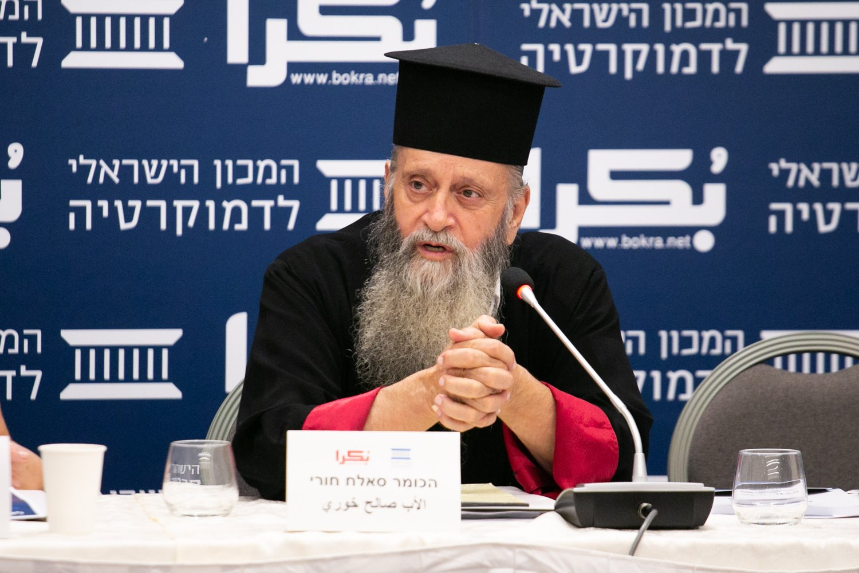 العنف في المجتمع العربي، أسبابه، والحلول لمكافحته؟ .. يوم دراسي في الناصرة-137