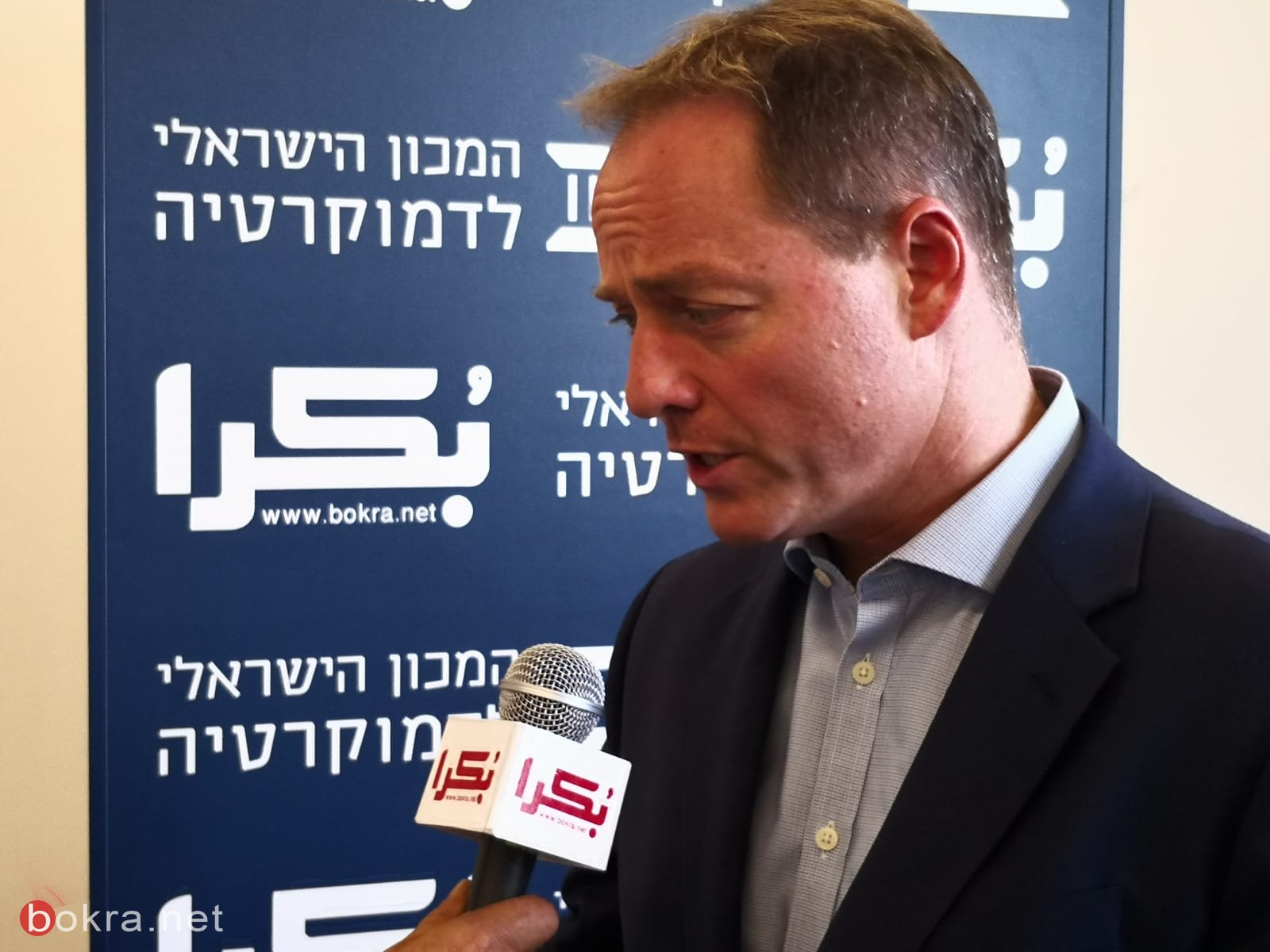 العنف في المجتمع العربي، أسبابه، والحلول لمكافحته؟ .. يوم دراسي في الناصرة-142