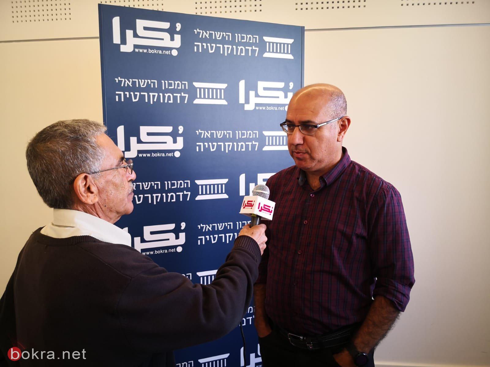 العنف في المجتمع العربي، أسبابه، والحلول لمكافحته؟ .. يوم دراسي في الناصرة-146