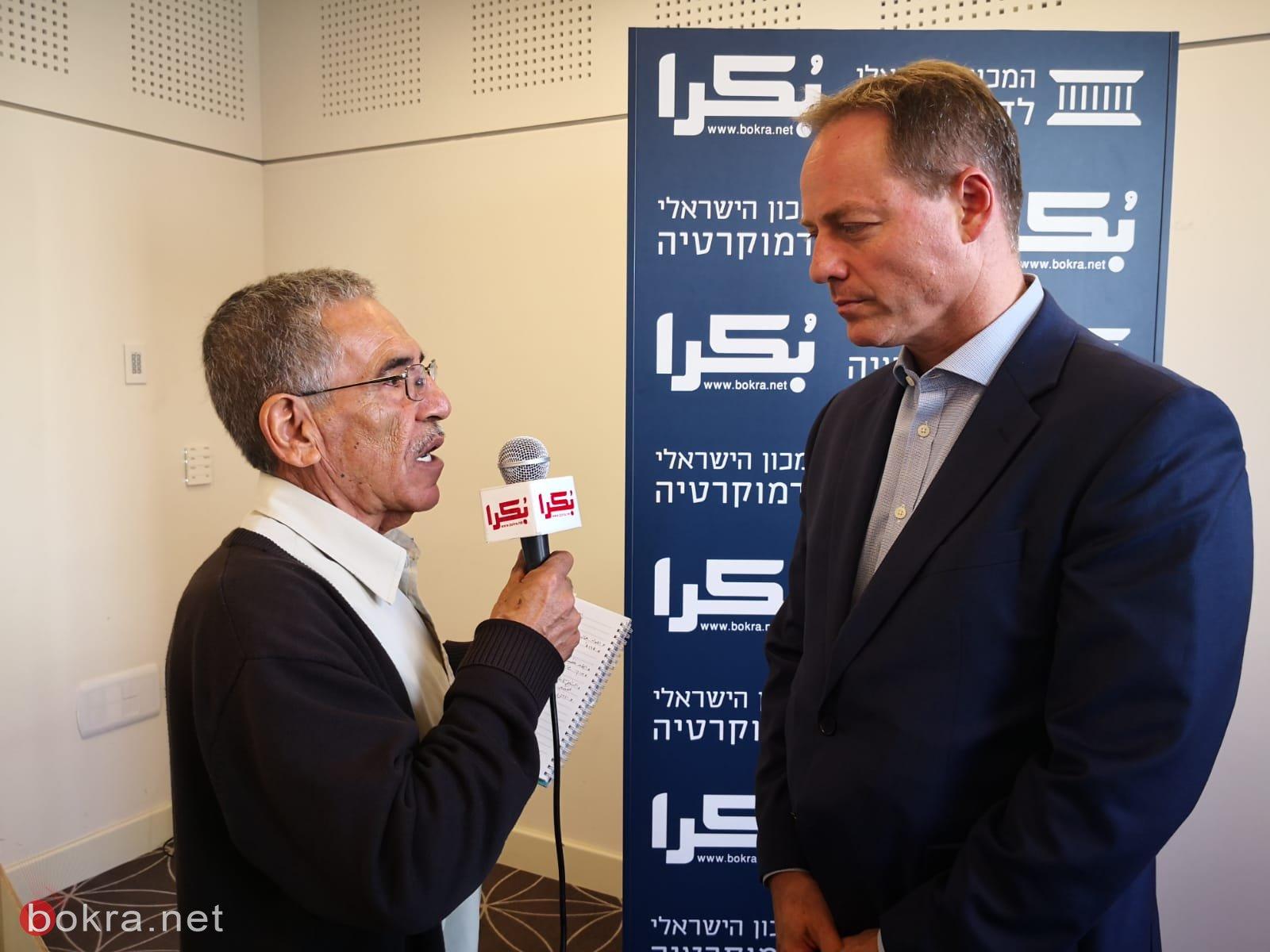 العنف في المجتمع العربي، أسبابه، والحلول لمكافحته؟ .. يوم دراسي في الناصرة-150