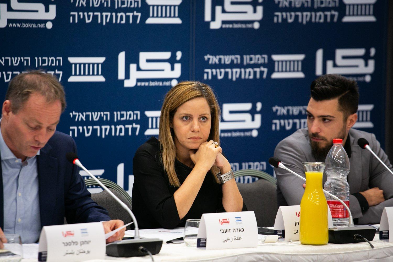 العنف في المجتمع العربي، أسبابه، والحلول لمكافحته؟ .. يوم دراسي في الناصرة-152