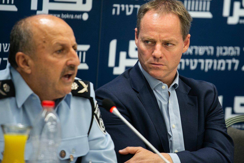العنف في المجتمع العربي، أسبابه، والحلول لمكافحته؟ .. يوم دراسي في الناصرة-154