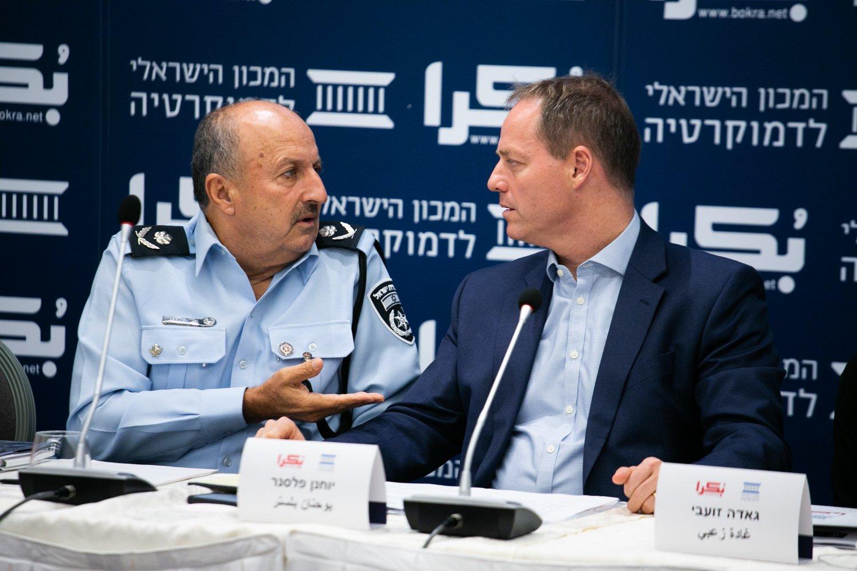العنف في المجتمع العربي، أسبابه، والحلول لمكافحته؟ .. يوم دراسي في الناصرة-156