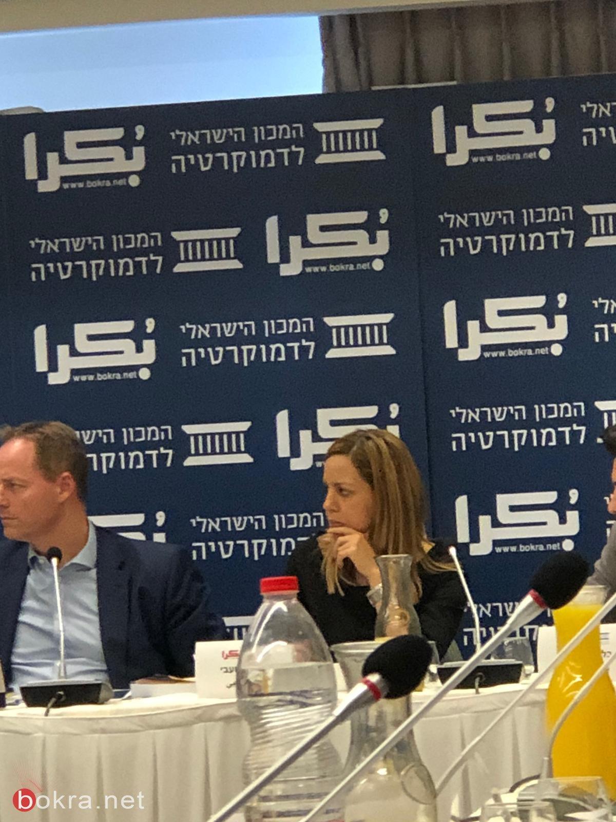 العنف في المجتمع العربي، أسبابه، والحلول لمكافحته؟ .. يوم دراسي في الناصرة-159