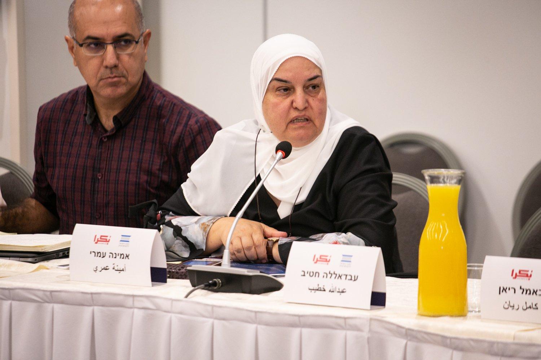 العنف في المجتمع العربي، أسبابه، والحلول لمكافحته؟ .. يوم دراسي في الناصرة-163